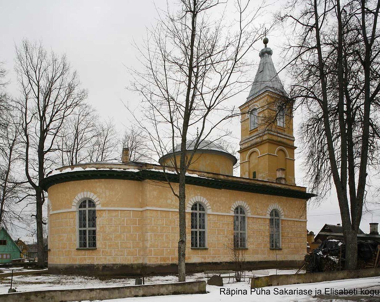 EAÕK Püha Sakariase ja Elisabethi kirik